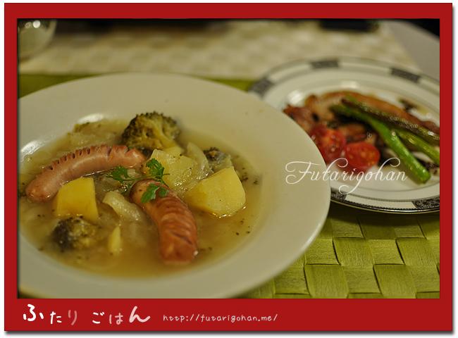 鶏がら使ったポトフ&ポークソテー・バルサミコソース