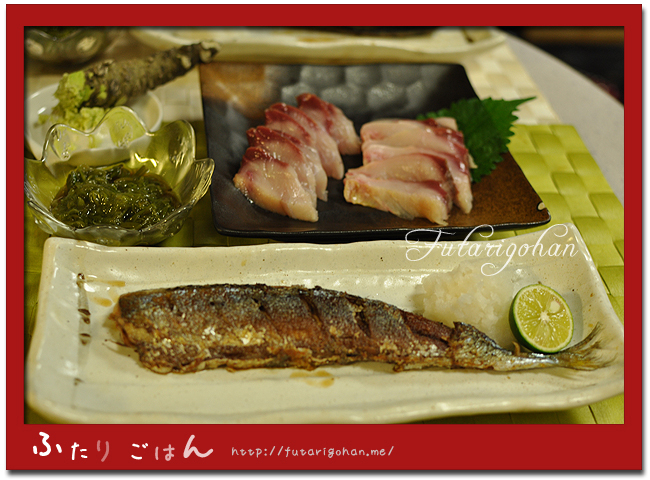 初物!焼き秋刀魚&はまちのお刺身