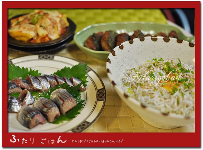 秋刀魚のお造り&しらす丼