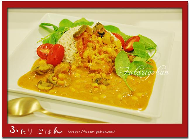 インゲン豆とマッシュルームのヘルシ~カレー