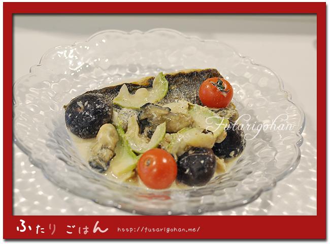 スズキの牡蠣クリームソース添え