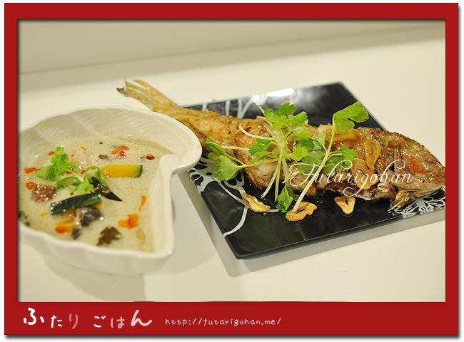 タイ風揚げ魚&トムガーガイ