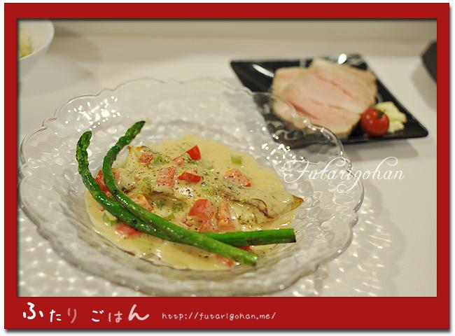 鱈の味噌ホワイトソース&自家製豚ハム