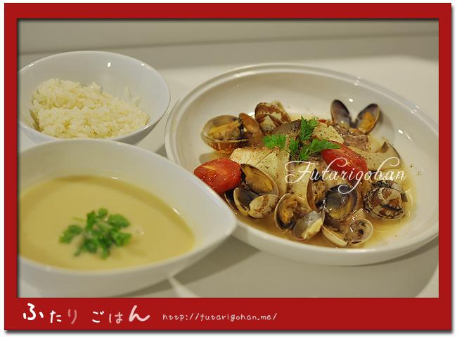 鯛のアクアパッツァ&豆乳ビシソワーズ