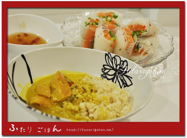 タイ風ココナッツカレー&鮭といくらの生春巻き