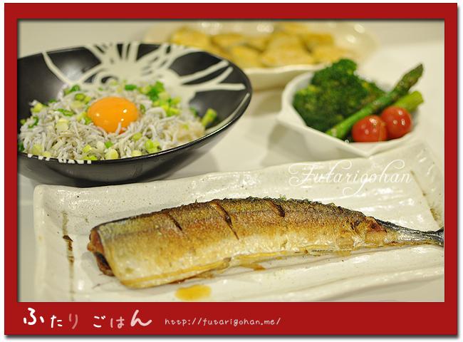 焼き秋刀魚&しらす丼