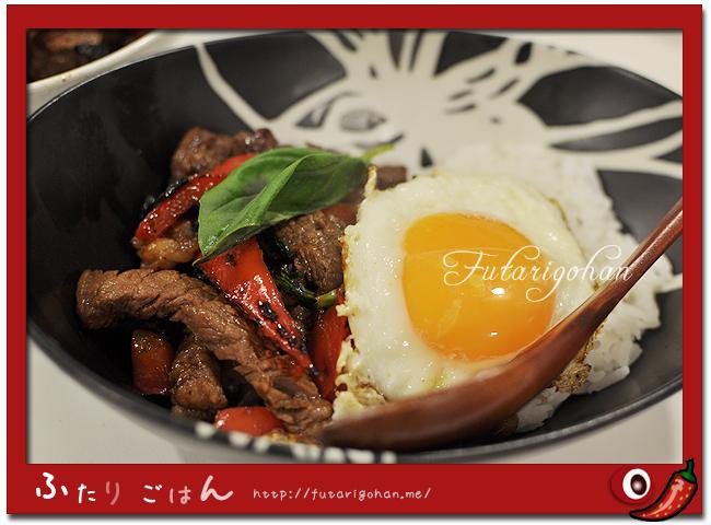 タイ風 牛肉のバジル炒め飯
