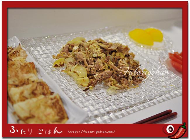 パパイヤチャンプル・大根餅