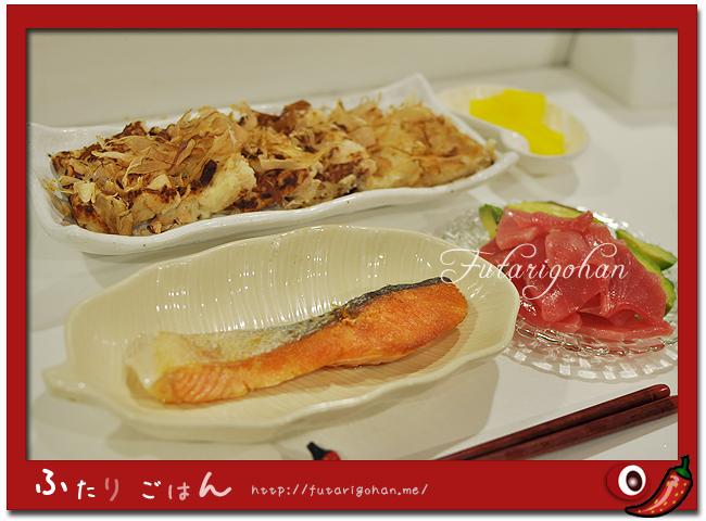 焼鮭 &ツナ入り大根餅