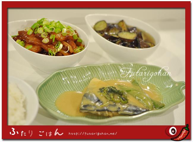 鯖の味噌煮&鮪の韓国風和え