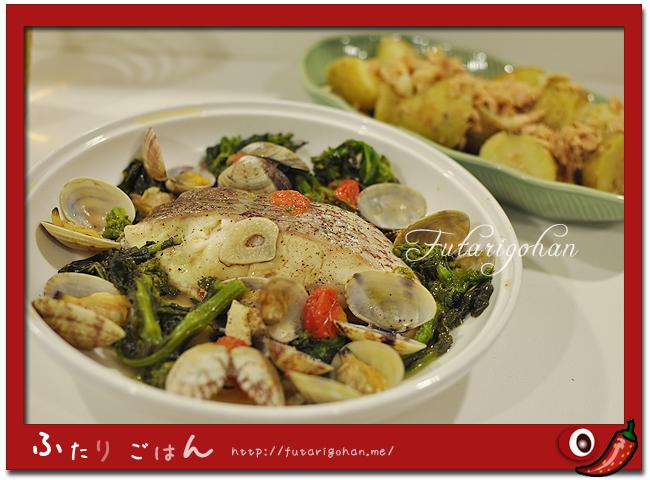 菜の花入り鯛のアクアパッツア