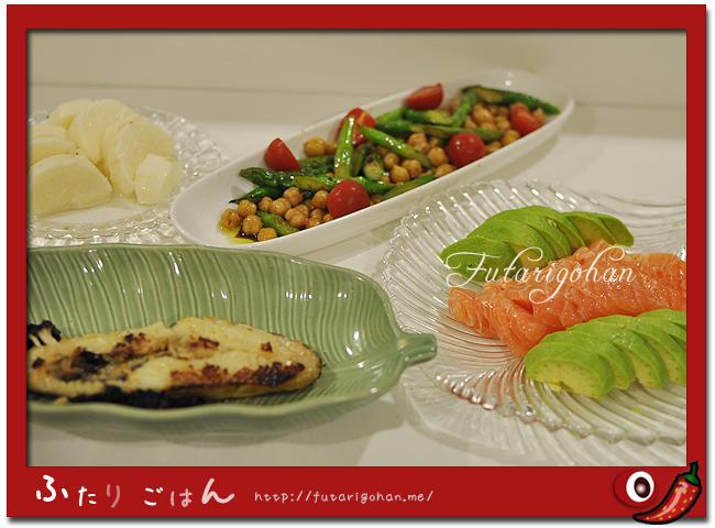 カレイの西京漬け&ひよこ豆のサラダ