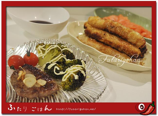 牛モモステーキ&カニカマXO醤春巻き