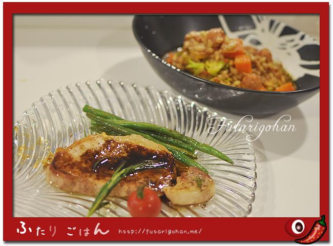 イベリコ豚 ローズマリー風味&ファッロのスープ
