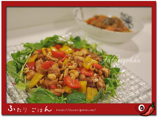 鶏肉のカシューナッツ炒め&ラム肉とレンズ豆のトマト煮