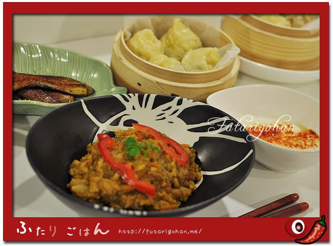 ウズベク料理―モシュキリ&マンティ&焼きナス