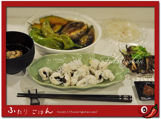 鱧の湯引き&夏野菜の揚げ浸し