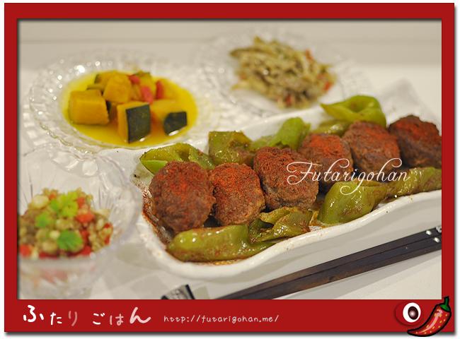 キョフテ&キヌアとレンズ豆のサラダ