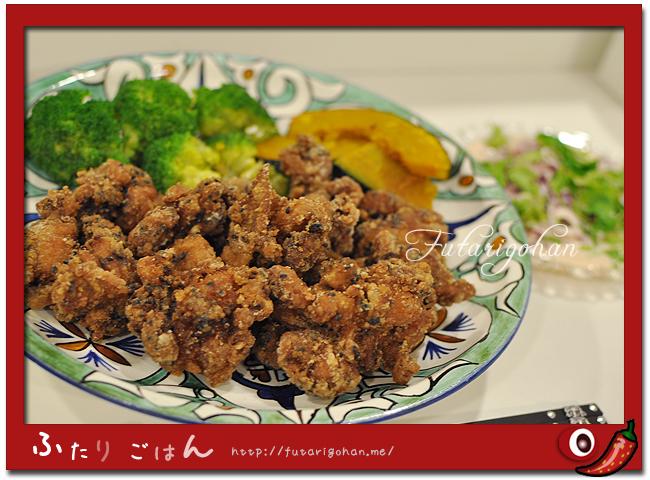 黒胡麻入り唐揚げ&紫玉ねぎとパクチーのサラダ
