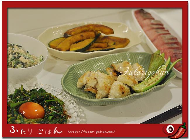 焼き鱧&醤油漬け卵と韮&ゴーヤとツナのマヨ和え