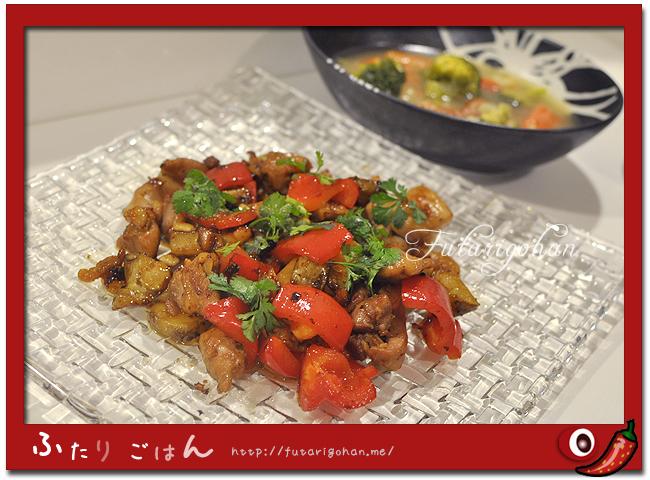 松の実入り鶏肉と菊芋のタイ風炒め&ポトフ